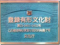 0917銅板