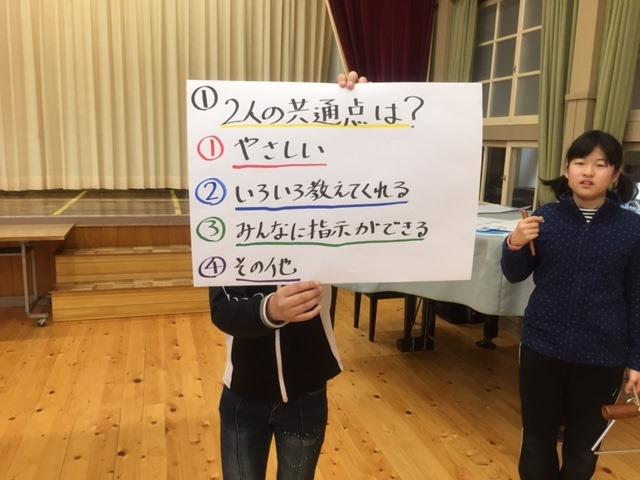 を 会 送る 年生 6
