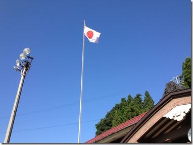 0902旗