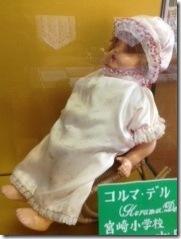 0520宮崎人形