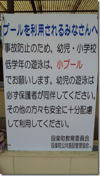 20130717_140507