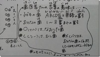 20130509_164637