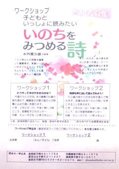 スキャン 2014-01-14-page8