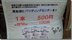 20130804_130040