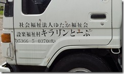20130706_092153