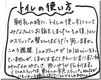 2012-05-01_15-37-35_245