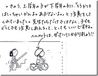 2012-05-01_15-39-03_951