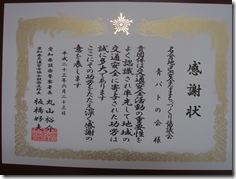 DSC03674