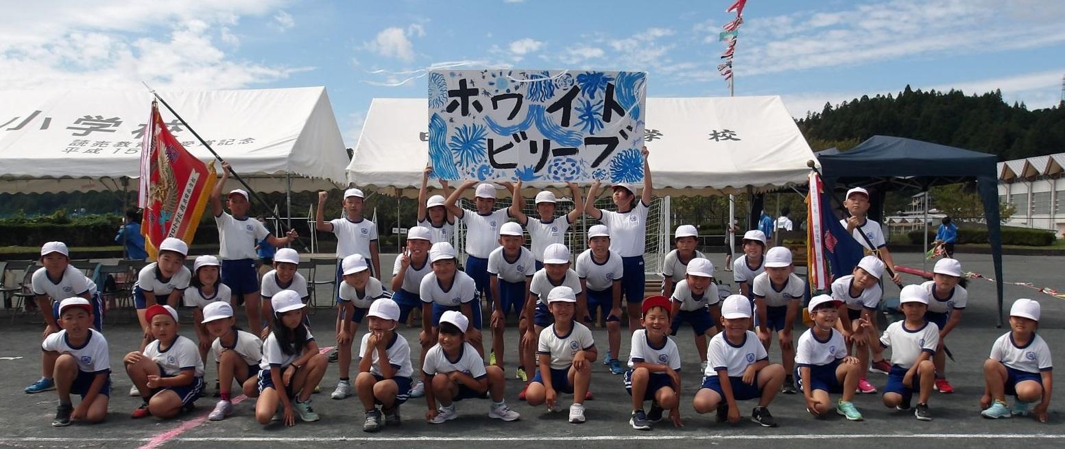 http://www.kitashitara.jp/taguchi-el/%E2%97%8F100_0075.JPG
