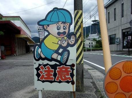 http://www.kitashitara.jp/taguchi-el/100_0364.JPG