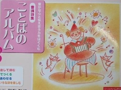 http://www.kitashitara.jp/taguchi-el/100_0368.JPG
