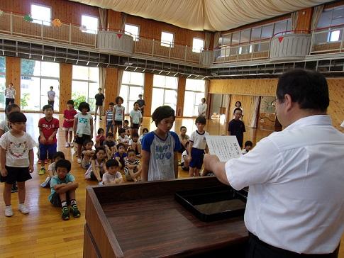 http://www.kitashitara.jp/taguchi-el/101_0019.JPG