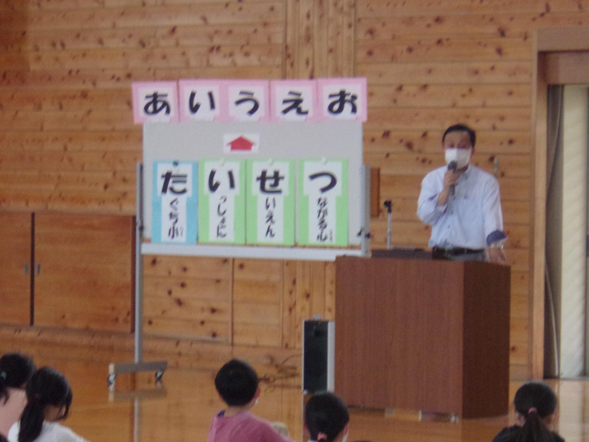 http://www.kitashitara.jp/taguchi-el/103_0499.JPG