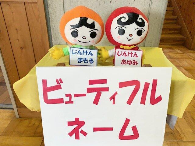 http://www.kitashitara.jp/taguchi-el/99a424bc917c6dd405605e10f87f9c80d476e93e.jpg