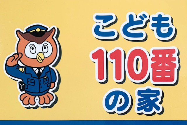 http://www.kitashitara.jp/taguchi-el/IMG_1859.jpg