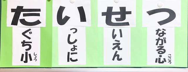 http://www.kitashitara.jp/taguchi-el/IMG_2226.jpg