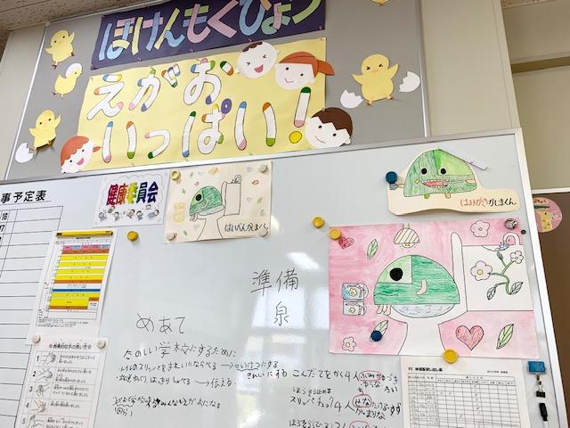 http://www.kitashitara.jp/taguchi-el/IMG_2295.jpg