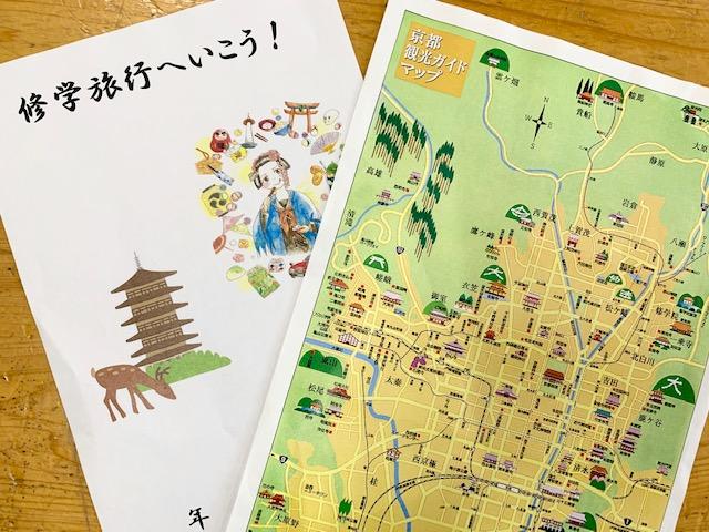 http://www.kitashitara.jp/taguchi-el/IMG_2435.jpg