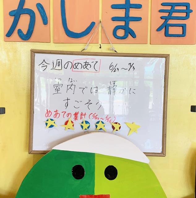 http://www.kitashitara.jp/taguchi-el/IMG_2481.jpg
