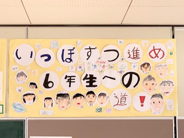 http://www.kitashitara.jp/taguchi-el/IMG_2628.jpg