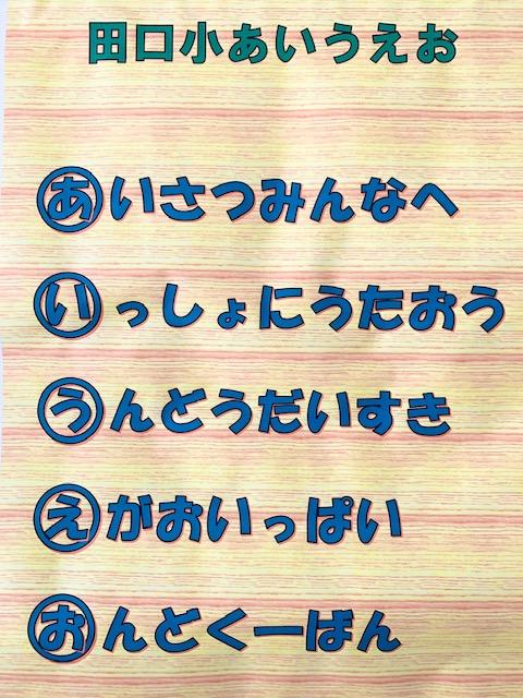 http://www.kitashitara.jp/taguchi-el/IMG_2630.jpg