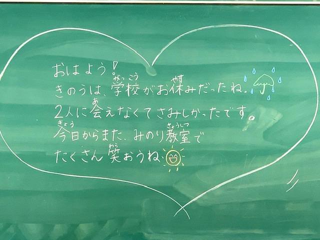 http://www.kitashitara.jp/taguchi-el/IMG_2654.jpg