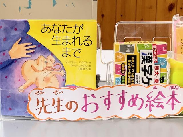http://www.kitashitara.jp/taguchi-el/IMG_2655.jpg