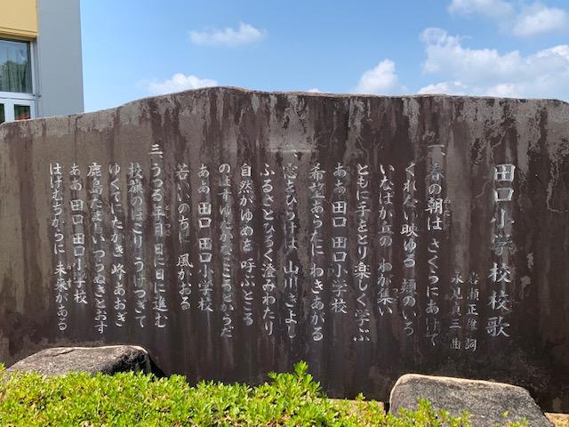 http://www.kitashitara.jp/taguchi-el/IMG_2931.jpg