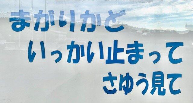 http://www.kitashitara.jp/taguchi-el/IMG_4079.jpg