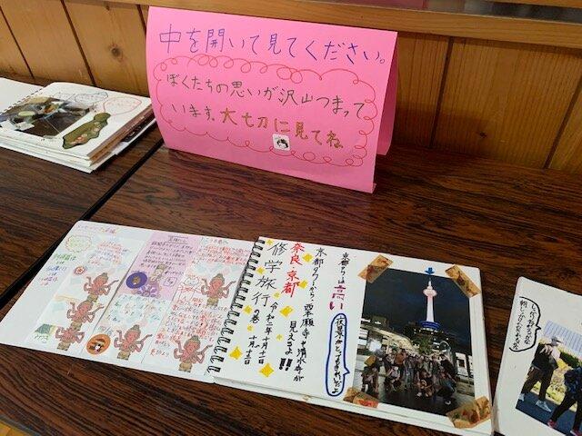 http://www.kitashitara.jp/taguchi-el/IMG_4530.jpg
