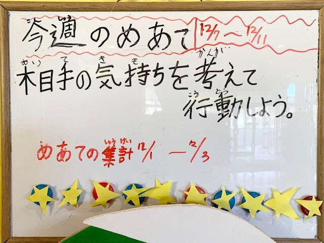 http://www.kitashitara.jp/taguchi-el/IMG_4599.jpg