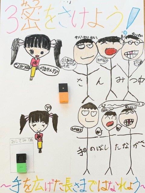 http://www.kitashitara.jp/taguchi-el/IMG_4836.jpg