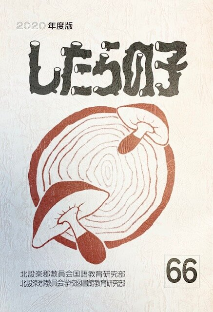 http://www.kitashitara.jp/taguchi-el/IMG_4856.jpg