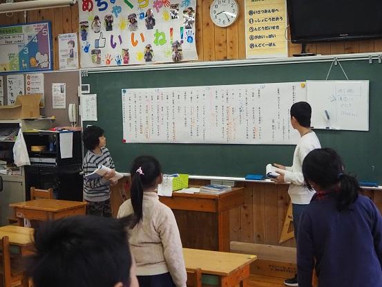 http://www.kitashitara.jp/taguchi-el/P2060021.JPG