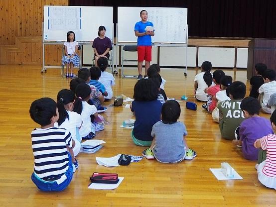 http://www.kitashitara.jp/taguchi-el/P9270003.JPG