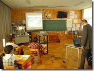 砂防教室 008