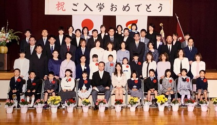http://www.kitashitara.jp/taguchi-el/assets_c/2020/04/%E9%9B%86%E5%90%88%E5%86%99%E7%9C%9F-thumb-422xauto-178241.jpg