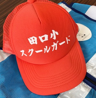 http://www.kitashitara.jp/taguchi-el/assets_c/2020/04/IMG_1831-thumb-322x330-178306.jpg