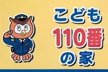 http://www.kitashitara.jp/taguchi-el/assets_c/2020/04/IMG_1859-thumb-222xauto-178531-thumb-245x163-178532-thumb-251x167-178539.jpg