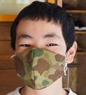 http://www.kitashitara.jp/taguchi-el/assets_c/2020/05/%EF%BC%96-thumb-autox138-178860-thumb-autox136-178863.jpg
