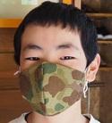 http://www.kitashitara.jp/taguchi-el/assets_c/2020/05/%EF%BC%96-thumb-autox138-178860.jpg