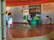http://www.kitashitara.jp/taguchi-el/assets_c/2020/05/IMG_2077-thumb-222xauto-179221-thumb-300x226-179222.jpg