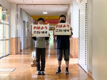 http://www.kitashitara.jp/taguchi-el/assets_c/2020/06/IMG_2379-thumb-350xauto-180836.jpg