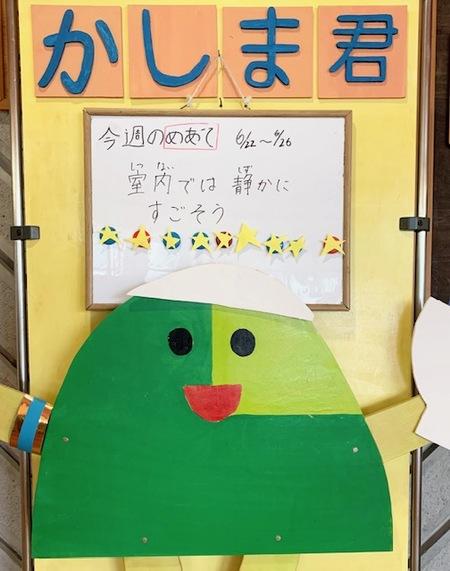http://www.kitashitara.jp/taguchi-el/assets_c/2020/06/IMG_2382-thumb-autox571-180850.jpg