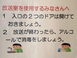 http://www.kitashitara.jp/taguchi-el/assets_c/2020/06/IMG_2406-thumb-260xauto-180899.jpg