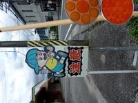 http://www.kitashitara.jp/taguchi-el/assets_c/2020/07/100_0364-thumb-200xauto-181719.jpg