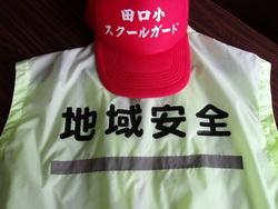 100_0392.JPG