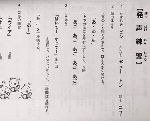 http://www.kitashitara.jp/taguchi-el/assets_c/2020/08/IMG_3041-thumb-450xauto-183667-thumb-475x383-183668-thumb-500x403-183670-thumb-485xauto-183672.jpg