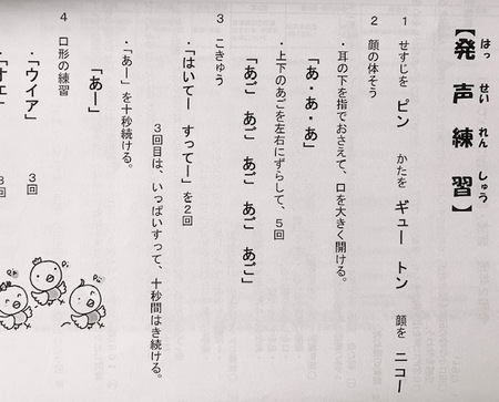 http://www.kitashitara.jp/taguchi-el/assets_c/2020/08/IMG_3041-thumb-450xauto-183667-thumb-475x383-183668.jpg