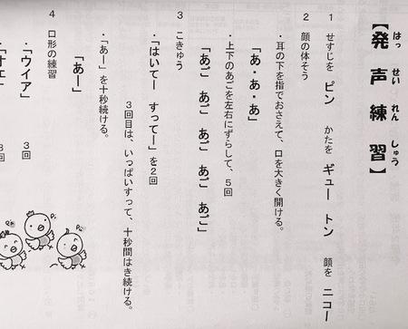 http://www.kitashitara.jp/taguchi-el/assets_c/2020/08/IMG_3041-thumb-450xauto-183667.jpg